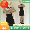 BJD doll zone Dress 1/3 Over 14 years old goods in stock black 1 / 3 female, bust below 26cm SW & DOLL