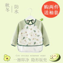 Reverse dressing yes 90 (0-1 years old) 100 (0-2 years old) 110 (1-3 years old) Blue car white pineapple Little Red Riding Hood gray pineapple Avocado Green Blue background white cloud manyinqi car green deer coffee dinosaur gray horse Pink Horse green dinosaur green horse Kinbi Flip the hood