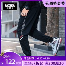 Casual pants Farsika Fashion City Black spring new black Plush 30/S 32/M 34/L 36/XL 38/2XL 40/3XL 42/4XL 44/5XL 46/6XL routine trousers Other leisure easy High shot XCJ19-195 spring Large size tide 2019 low-waisted Little feet Sports pants Winter of 2019 Pure e-commerce (online only)