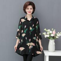 Dress Summer of 2019 Decor 1, decor 2, cardigan Decor 1, cardigan Decor 2, cardigan Decor 3, decor 1, decor 2, decor 3, decor 4, decor 3 2XL,3XL,4XL,5XL,XL singleton  Short sleeve commute Broken flowers other 40-49 years old Other / other Korean version More than 95% Chiffon