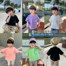 T-shirt Sifangjia 80cm,90cm,100cm,110cm,120cm,130cm male summer Short sleeve Crew neck leisure time There are models in the real shooting nothing other other Other 100% Class B Sweat absorption 7 years old, 12 months old, 3 years old, 6 years old, 18 months old, 2 years old, 5 years old, 4 years old