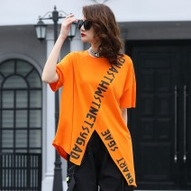 T-shirt Orange One size fits all Summer 2021 Short sleeve Crew neck easy Regular routine street cotton 51% (inclusive) - 70% (inclusive) letter O-BAI 5805 orange printing Europe and America