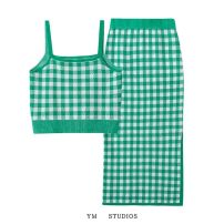 Fashion suit Summer 2021 Average size Purple vest, purple skirt, blue vest, blue skirt, orange vest, orange skirt, yellow vest, yellow skirt, green vest, green skirt, purple suit, green suit, yellow suit, orange suit, blue suit 51% (inclusive) - 70% (inclusive)