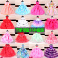 Doll / accessories 2, 3, 4, 5, 6, 7, 8, 9, 10, 11, 12, 13, 14, and over 14 years old parts Miaowa Barbie Bimei China currency N-11-8 parts Life cloth N-11-8