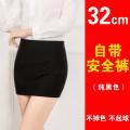 skirt Spring 2020 S [75-92 Jin], m [92-115 Jin], l [115-135 Jin], XL [135-155 Jin], 2XL [155-175 Jin], 3XL [175-195 Jin] Miniskirt commute High waist skirt Solid color Type H 18-24 years old 71% (inclusive) - 80% (inclusive) brocade nylon Splicing Ol style