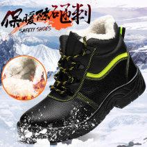 Protective footwear 36,37,38,39,40,41,42,43,44,45,46 Cotton shoes low top, cotton shoes high top Honggu Shoebox packaging