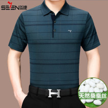 T-shirt Business gentleman Red, gray, blue, top green routine 165,170,175,180,185,190 Seven seven Short sleeve Shirt collar easy business affairs summer LiLang Jinba seven brand official flagship store middle age routine Business Casual Cotton wool 2020 stripe Embroidered logo mulberry silk