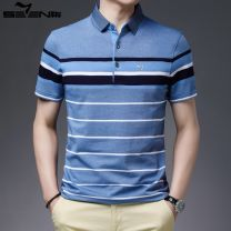 T-shirt Fashion City Blue, green, pink routine 165/84,170/88,175/92,180/96,185/100,190 Seven brand men's wear Short sleeve Lapel standard Other leisure summer middle age routine Business Casual Cotton wool 2021 stripe Embroidered logo cotton Brand logo No iron treatment Domestic famous brands