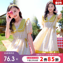 Dress Yellow [pre-sale 4.29 delivery] Haige [pre-sale 4.29 delivery] 170 175 size parents and children can wear collection and purchase to enjoy priority delivery female Mishibe 140cm 150cm 160cm 170cm 175cm Other 100% summer Korean version Short sleeve other other other QZ12110 Class B Summer 2021