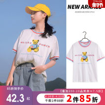 T-shirt White [Stock] collection and purchase priority delivery oh 170.175 parents and children can wear early order, early delivery Mishibe female summer Short sleeve Crew neck Korean version There are models in the real shooting nothing other other Other 100% TX1284 Class B Summer 2021