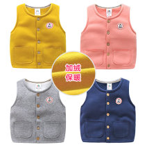 Vest male Light gray, dark gray, ginger, pink, navy 90cm,100cm,110cm,120cm,130cm,140cm Shell element spring and autumn routine No model Single breasted leisure time other other wt6552 Class B 2, 3, 4, 5, 6, 7, 8, 9, 10, 11, 12, 13, 14 years old