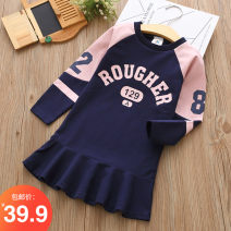 Dress Navy, orange female Shell element 100cm,110cm,120cm,130cm,140cm,150cm Other 100% spring and autumn princess Long sleeves other other A-line skirt qz5102 Class B 2, 3, 4, 5, 6, 7, 8, 9, 10, 11, 12, 13, 14 years old
