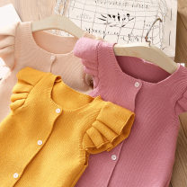 Sweater / sweater 90cm,100cm,110cm,120cm,130cm,140cm other female Yellow, beige, pink Shell element Korean version No model Single breasted routine Crew neck nothing Solid color Other 100% my1606 Class B 14, 13, 12, 11, 10, 9, 8, 7, 6, 5, 4, 3, 2 years old