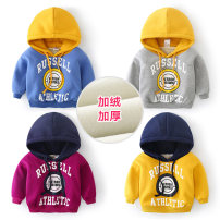 Sweater / sweater Shell element Fuchsia, blue, gray, yellow male 140cm,130cm,120cm,110cm,100cm,90cm winter No detachable cap Europe and America Socket routine No model other Solid color wt9025 Class B