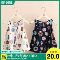 Vest sling White, Navy Sleeveless 90,100,110,120,130,140 summer Shell element female No model lady other Crew neck nothing tx9588 Class B 2, 3, 4, 5, 6, 7, 8, 9, 10, 11, 12, 13, 14 years old