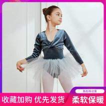 Children's performance clothes Grey dress, grey shawl female 110cm,120cm,130cm,140cm,150cm,160cm Wuyue Ballet 12 months, 3 years old, 4 years old, 5 years old, 6 years old, 7 years old, 8 years old, 9 years old, 10 years old, 11 years old, 12 years old, 13 years old, 14 years old