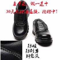Protective footwear black 37 38 39 40 41 42 43 44 45 Na 1 pairs / box