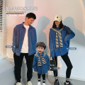 Parent child fashion Blue jeans, in stock, striped shawl, in stock A family of three male ivan Mom s, mom m, mom L, Dad L, Dad XL, Dad XXL, mom average, 80, 90, 100, 110, 120, 130, 140, 150, 80-100, 110-120, 130-140 Ivan children's wear routine other