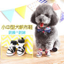 shoes Casual shoes Dog Camouflage pink camouflage green blue black 3, 4, 5 xsal110fb