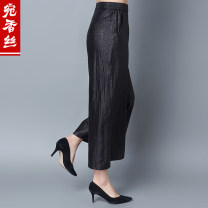 Casual pants black L XL 2XL 3XL 4XL Spring 2021 Ninth pants Wide leg pants High waist commute routine 40-49 years old 96% and above WJ-995 Wanxiang silk silk pocket silk Mulberry silk 100%