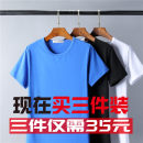 T-shirt Youth fashion routine S M L XL XXL Dugatpy / dugatpy Short sleeve Crew neck Self cultivation daily summer D JTPO0001 Polyester fiber 62.1% cotton 31.9% polyurethane elastic fiber (spandex) 6% teenagers routine tide Knitted fabric Summer 2016 Solid color