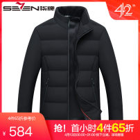 Down Jackets black Seven seven White duck down 160 165 170 175 180 185 190 195 200 Fashion City Other leisure routine thickening 90% 117E70170 Wear out Hoodless stand collar Wear out youth Below 100g (excluding) Business Casual Closing sleeve Polyester 100% Solid color Winter 2020