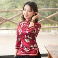 jacket Autumn of 2019 S M L XL XXL XXXL 9132 Decor R18F9132 Ruyifeng Polyester 97% polyurethane elastic fiber (spandex) 3% Pure e-commerce (online only)