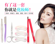Make up / beauty tools Other / other No. 1 Black Eyebrow Pen Five-piece Set No. 2 Brown Eyebrow Pen Five-piece Set No. 3 Light Coffee Eyebrow Pen Five-piece Set No. 4 Grey Eyebrow Pen Five-piece Set No. 5 Dark Coffee Eyebrow Pen Five-piece Set Facial Beauty Makeup Tools Normal specifications China