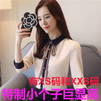 shirt Apricot Xs, s, m, l, XL, XXL, XXS for height 140-160 Spring 2021 polyester fiber 96% and above Long sleeves commute Doll Collar Single row multi button routine Solid color 18-24 years old Self cultivation Zhenyaluo Korean version