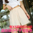 Casual pants Xs, s, m, l, XL, 2XL, 3XL, XXS for height 140-160 Summer 2021 shorts Wide leg pants low-waisted commute Thin money 18-24 years old 96% and above Zhenyaluo other Korean version pocket cotton