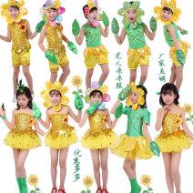 Children's performance clothes female 110cm 120cm 130cm 140cm 150cm 160cm Pocket Yiyi HEDD Ballet 3 years old, 4 years old, 5 years old, 6 years old, 7 years old, 8 years old, 9 years old, 10 years old, 11 years old, 13 years old, 14 years old Spring 2021 Cartoon