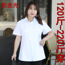 shirt Summer of 2019 cotton 31% (inclusive) - 50% (inclusive) Short sleeve commute Medium length square neck Single row multi button routine Solid color 30-34 years old Self cultivation Korean version Button