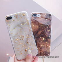 Mobile phone cover / case other Japan and South Korea vivo other Protective shell TPU