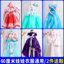 Doll / accessories 3, 4, 5, 6, 7, 8, 9, 10, 11, 12, 13, 14, 14 and above parts Doris / Doris doll China Over 14 years old Baby clothes parts Fashion cloth other nothing clothes clothing