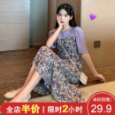 Women's large Summer 2020 S M L XL 2XL 3XL 4XL skirt Two piece set Sweet easy thickening Socket Long sleeves Broken flowers One word collar Medium length Three dimensional cutting puff sleeve J5-5ZCFS605-A Shu Xinyuan Under 17 Lace stitching longuette Polyester 100% Pure e-commerce (online only) bow