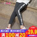 trousers Pig map female 120cm130cm140cm150cm160cm Dark grey black spring and autumn trousers princess There are models in the real shooting Leggings Leather belt High waist Don't open the crotch Cotton 95% polyurethane elastic fiber (spandex) 5% DK-128