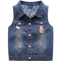 Vest female 90cm 100cm 110cm 120cm 130cm Bright bear baby spring and autumn routine Official pictures Single breasted leisure time Cartoon animation Cotton 60.8% polyester 26.4% polyurethane elastic 1.4% others 11.4% B1309
