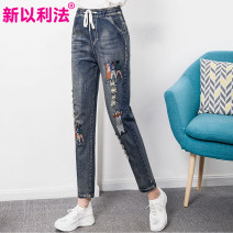 Middle aged and old women's wear Spring of 2019 blue L XL XXL 3XL 4XL 5XL ethnic style trousers Straight cylinder singleton  moderate New law other Other 100% 96% and above Pure e-commerce (online only) Ninth pants