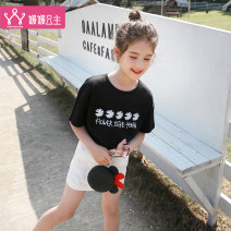 T-shirt Collection and purchase, priority delivery, white and black Princess Yuanyuan 110cm 120cm 130cm 140cm 150cm 160cm female summer Short sleeve Crew neck Korean version There are models in the real shooting nothing other other Other 100% Class B other Summer 2020 Chinese Mainland