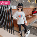 T-shirt White pink Princess Yuanyuan 110cm 120cm 130cm 140cm 150cm 160cm female spring and autumn Long sleeves Crew neck princess There are models in the real shooting nothing other Solid color Other 100% Class B other Spring 2021 Chinese Mainland