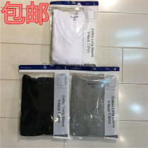 T-shirt Youth fashion Black (V-neck) no return, gray V-neck no return, White V-Neck no return routine 165/80A,170/(M),175/(L),180/(XL),185/(XXL) Baleno / bannero Long sleeves V-neck Self cultivation daily winter Cotton 100% routine Youthful vigor 2015 Solid color cotton Human landscape More than 95%
