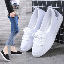 canvas shoe Adini Low Gang White black three billion six hundred and thirty-seven million three hundred and eighty-three thousand nine hundred and forty Summer of 2018 Frenulum Korean version rubber Solid color Youth (18-40 years old) Cross tie mesh A18BFXZS02 Zero point six