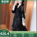 Dress Summer 2021 black S M L XL 2XL 3XL 4XL Mid length dress Two piece set three quarter sleeve commute V-neck Loose waist Solid color Socket Others 30-34 years old Kevenor Lace K-LYQ1185 51% (inclusive) - 70% (inclusive) polyester fiber Polyester 65% Silk 35%