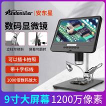 Digital microscope Andonstar / Anton