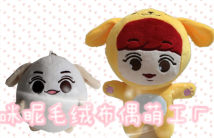 Plush cloth toys 5 years old Can lie Wang pudding 21 cm Custom size 1 Other / other X