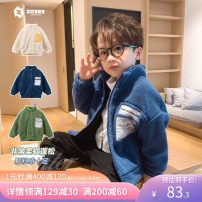 Plain coat Zuo Xi male 110cm 120cm 130cm 140cm 150cm 160cm Off white, green, blue code number enough, not fat baby recommended normal choice winter leisure time Zipper shirt There are models in the real shooting Plush nothing other High collar 400402YZ-414188 Polyester 100% Class C Winter 2020
