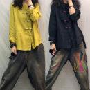 Women's large Autumn of 2019 Black, yellow, jeans Big size average shirt singleton  commute easy moderate Cardigan Long sleeves Retro routine routine