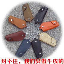 key case cowhide Other / other Black nickel Black Diamond motley ostrich black Navy light brown brown brown chestnut ginger brand new Buckles Europe and America youth top layer leather