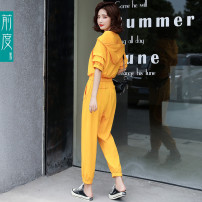 Jumpsuit / pants 91% (inclusive) - 95% (inclusive) Ninth pants other High waist commute M L XL Thin money Summer 2021 Overalls Misswell Pocket zipper Pure e-commerce (online only)