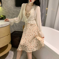 Dress Summer 2020 Apricot skirt Turquoise skirt yellow skirt light apricot cardigan white cardigan S M L XL Mid length dress singleton  Sleeveless Sweet V-neck High waist Broken flowers Socket A-line skirt other camisole 18-24 years old Type A Princess Yong Lace up printing ZJQ1699Hqxp More than 95%